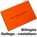 Gallego (bilingüe). Libro de Subcontratación