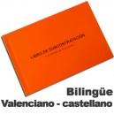 Valenciano (bilingüe). Libro de Subcontratación